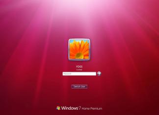 Как да сменя стартиращия екран на windows 7