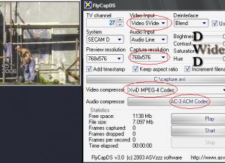 Сваляне на видео от МиниDV или професионална камера SVHS на Avi или DVD формат