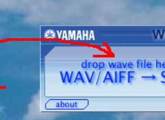 Конвертиране от wav/aif в mmf/smaf за телефон