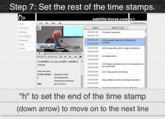 Добавяне или генериране на субтитри във flv файл
