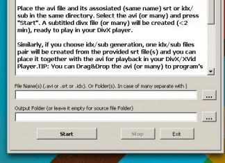 Лесно добавяне на графични субтитри за DVD плеър с DivX, xVid без прекодиране